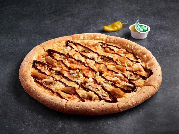 Papa John's BBQ 'NoChicken' vegan pizza