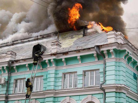 Russian hospital fire