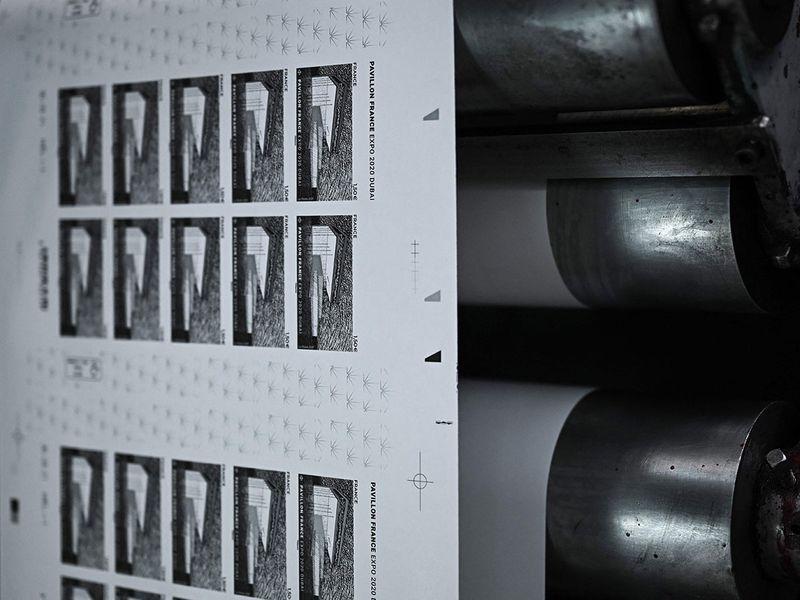 France Pavilion stamp gallery