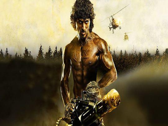 Tiger Rambo-1617528169448