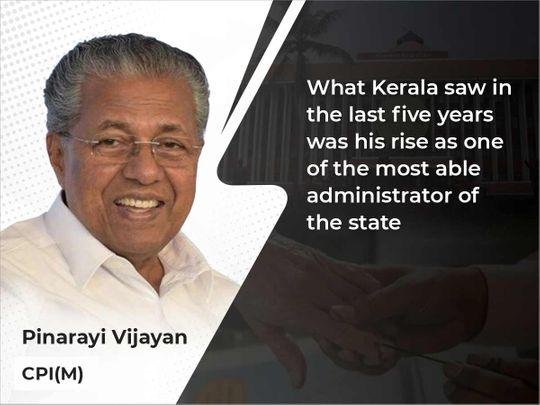 Pinarayi Vijayan Main