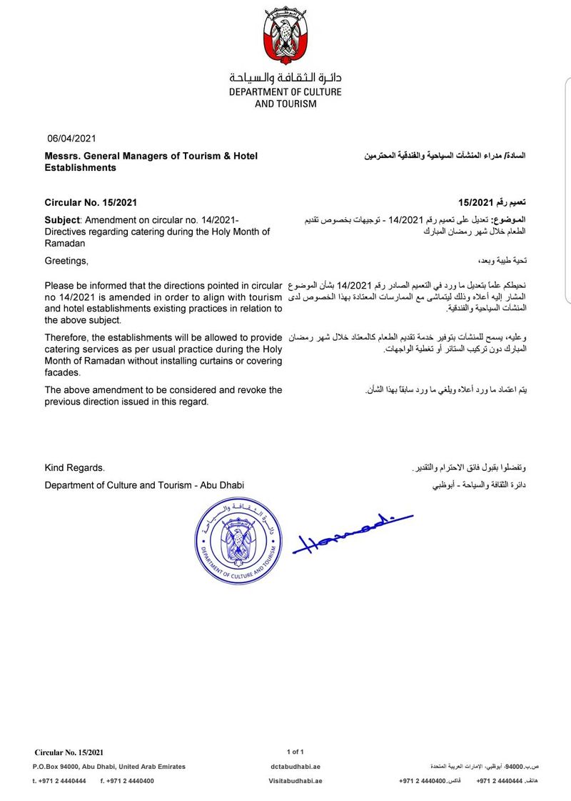 Abu Dhabi DCT circular for hotels in Ramadan 2021