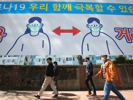 Korea covid