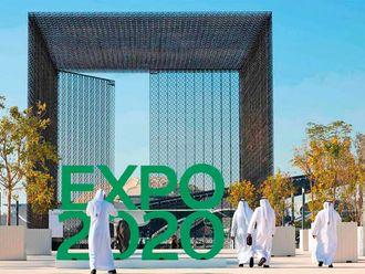 20210408 job openings in EXPO 2020