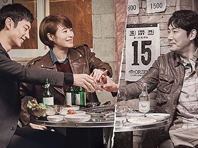 Korean series Signal