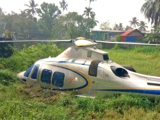 20210411 lulu helicopter