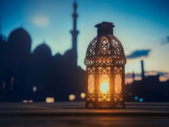 Stock Ramadan