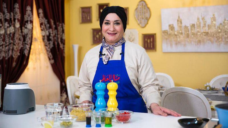 Matbakh Manal Al Alem