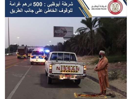Dh500 fine for parking on the hard shoulder, roadside in the absence of an emergency in Abu Dhabi