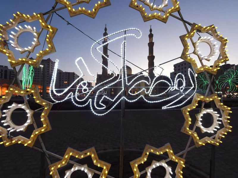 NAT-Sharjah-Ramadan-Festival