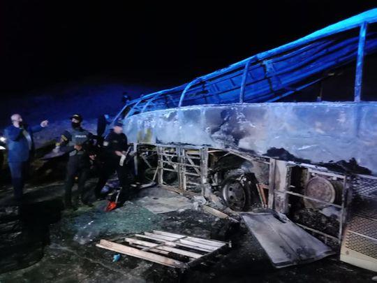 REG 210414 crash-1618395551708