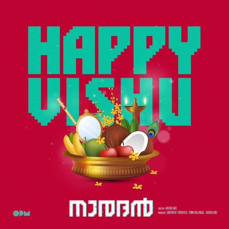 From Mammootty. Mohanlal to Anu Sree, Malayalam stars wish fans a Happy Vishu