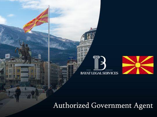 Bayat Macedonia new