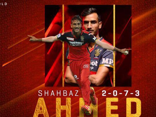 IPL-Shahbaz