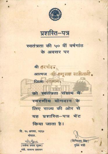 NAT  certificate-1618499900933