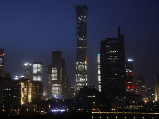 210416 Beijing