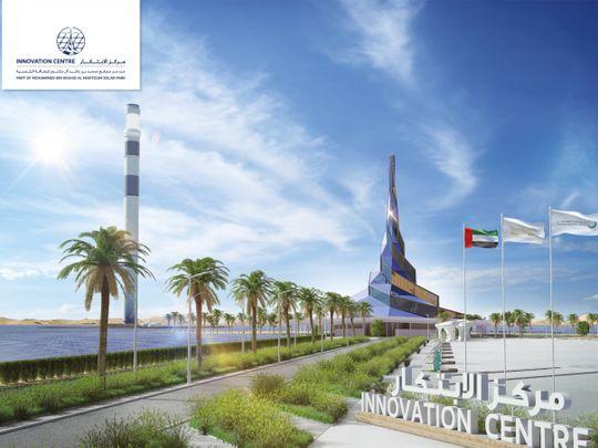 DEWA_Innovation Centre-1618564113353