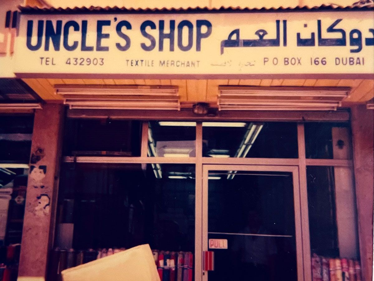 USE ONLY FOR DEEPAK BHATIA STORY_Uncle Shop