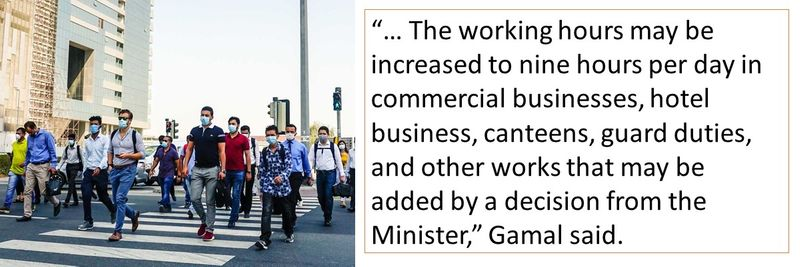 """""""… The working hours may be increased to nine hours per day in commercial businesses, hotel business, canteens, guard duties, and other works that may be added by a decision from the Minister,"""" Gamal said."""
