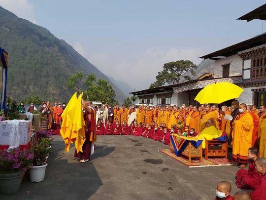Bhutan vaccine