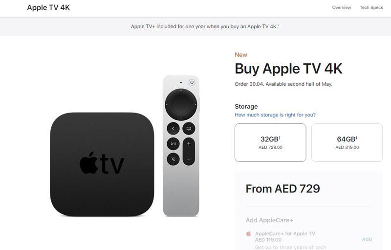 210421 Apple TV