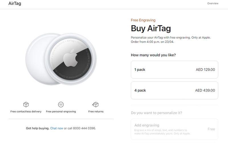 210421 Apple air tag