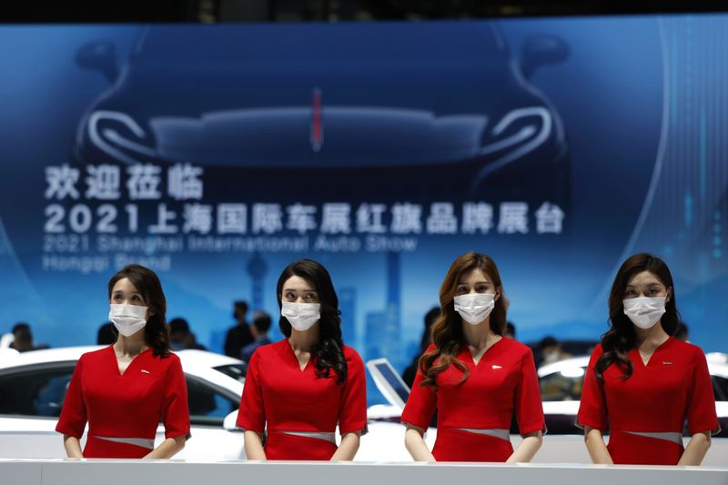Copy of APTOPIX_China_Auto_Show_74682.jpg-50b8a-1619004423715