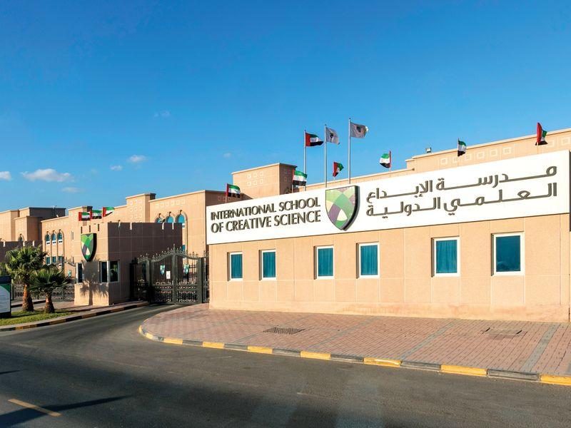 ISCS Sharjah