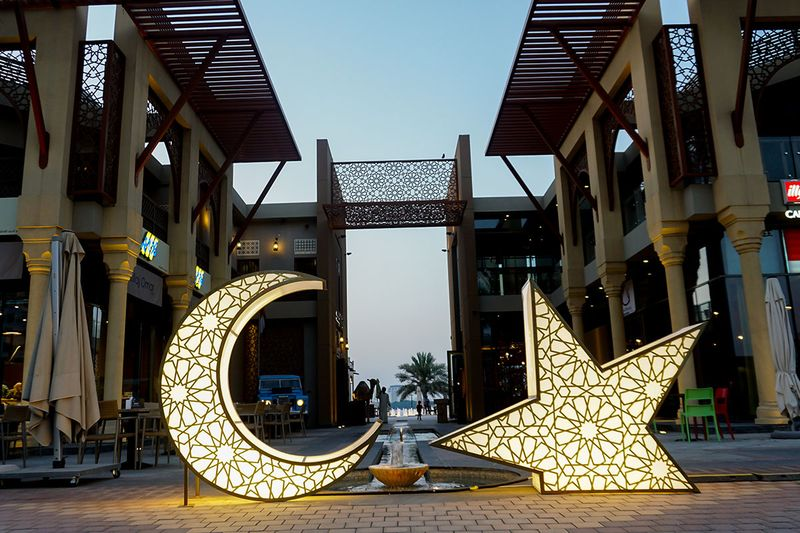 Ramadan decoration at Al Majaz Waterfront in Sharjah.