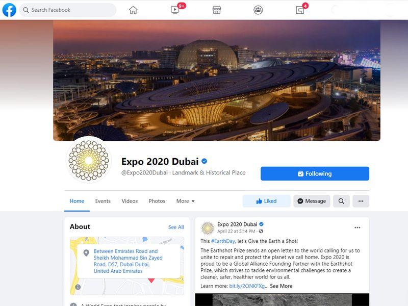 فيسبوك-إكسبو -2020-دبي