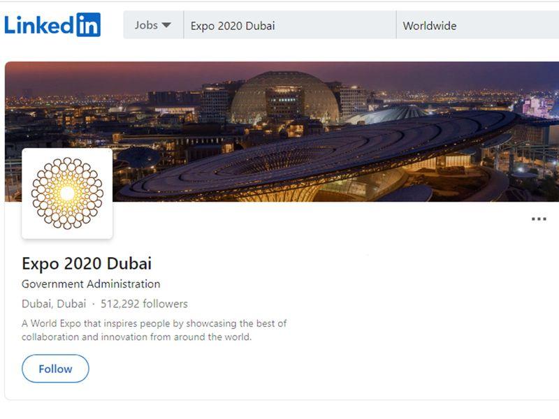 لينكد إن إكسبو 2020 دبي