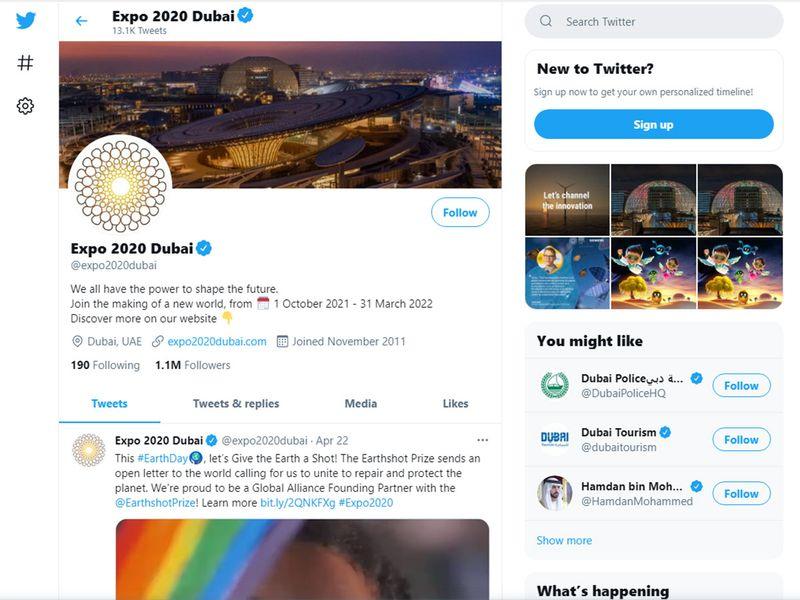 تويتر اكسبو 2020 دبي