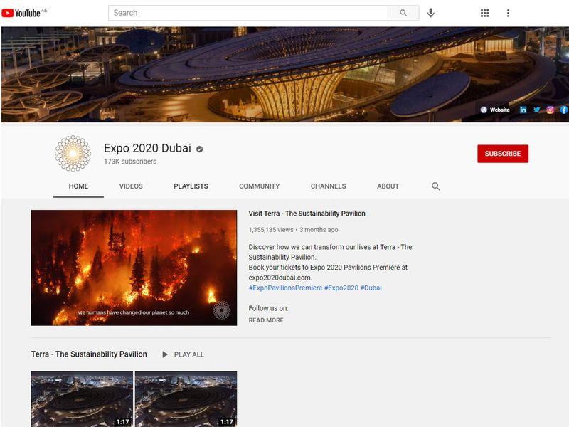 اكسبو 2020 قناة يوتيوب