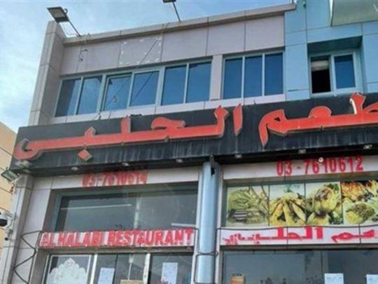 Al Halabi restaurant closure