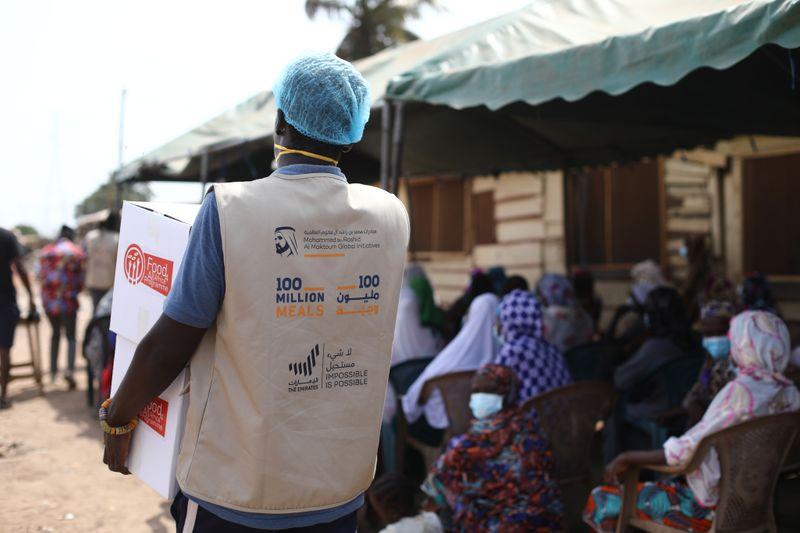 NAT MILLION FOOD Ghana55-1619609199087