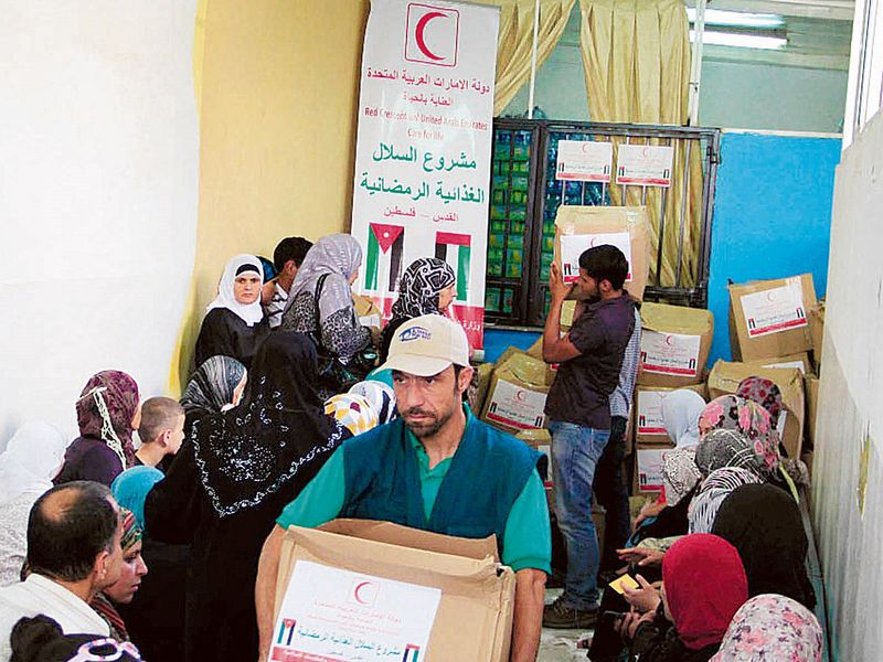 Zakat charity