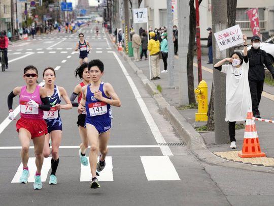 Marathon - Tokyo