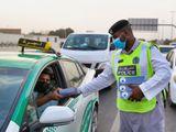 NAT Ajman Police distributed  Iftar meals-1620310660533