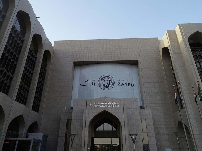 Central Bank of UAE imposes administrative sanction on S&S Brokerage House
