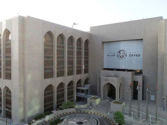 STOCK Central Bank of the UAE  CBUAE