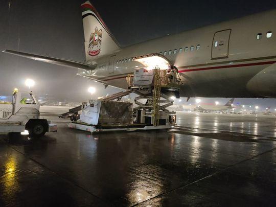 210507 UAE aid
