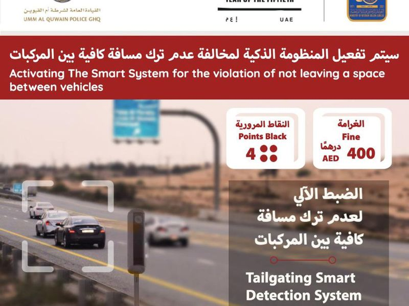 Umm Al Quwain to activate traffic cameras that can detect tailgating