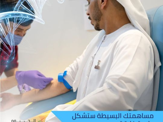 NAT_210505 Emirati Genome11-1620475905247
