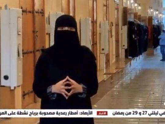Saudi reporter