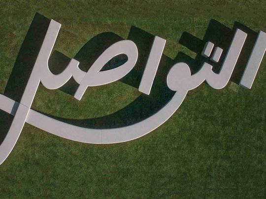 calligraphy_bench_expo2020
