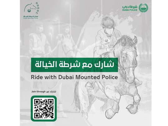 Dubai Police launches Ride-1620627353686