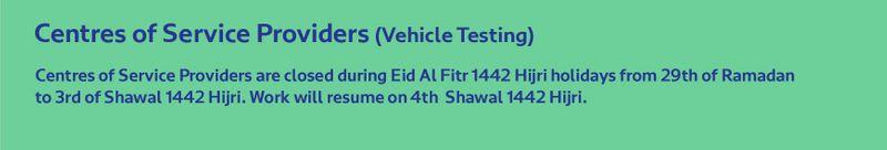 Eid timings
