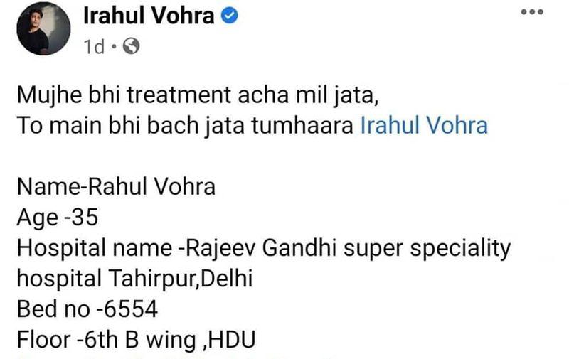 Facebook post by Rahul Vohra