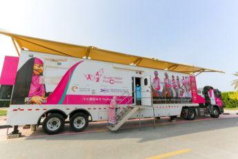 NAT_210510 Pink Caravan5-1620655577355