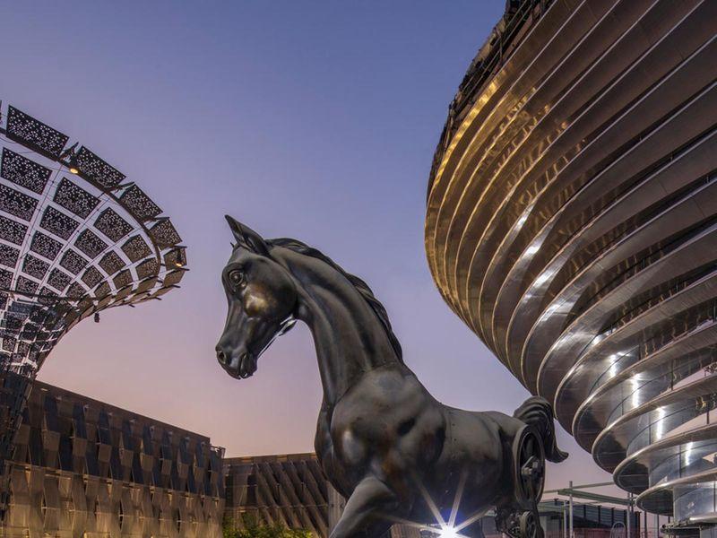 Stock EXPO 2020 Site 28